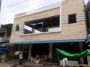 Commercial Space for Rent at Market Road, Ramachandrapuram