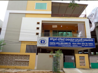 Commercial Space for Rent in Sarpavaram,Kakinada