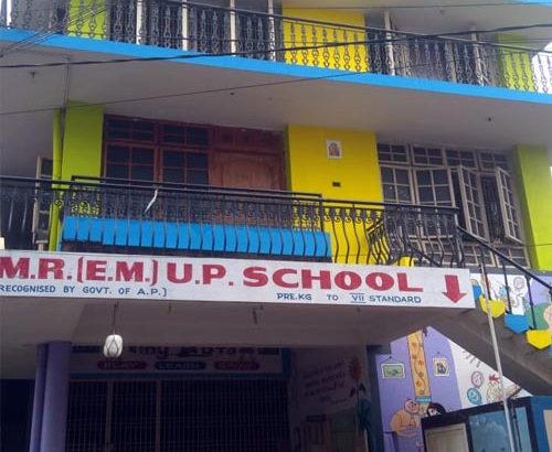 Wanted Teachers for JMR School, Gunneswara Rao Street, Rajahmundry