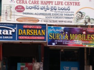 Wanted Staff for Cera Care Happylife Center