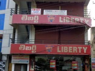 1000 Sqft Commercial Space for Rent at Main Road, Kakinada