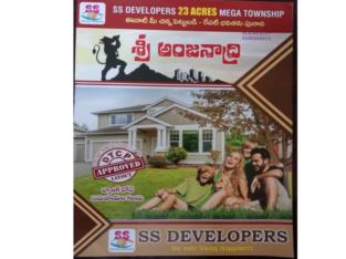 Residential Plots for Sale at Valu Thimmapuram, Peddapuram.