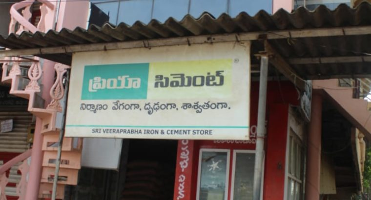 2000 Sqft Commercial Space for Rent at Sarpavaram, Kakinada