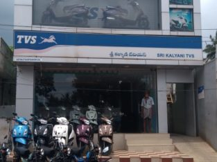 Wanted Staff for Kalyani T.V.S Showroom