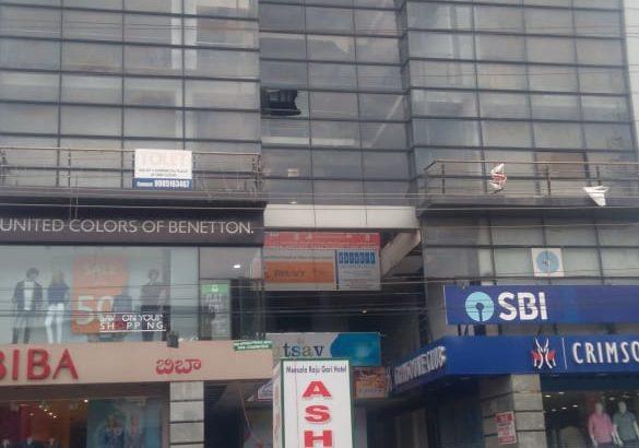 Commercial Space for Rent or Sale at Bhanugudi Jn, Kakinada