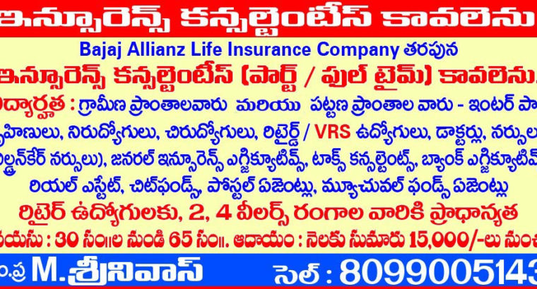 Wanted Life Insurance Consultants For Bajaj Allianz