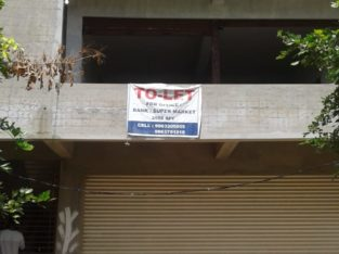 Commercial Building for Rent at Vakalapudi, Kakinada