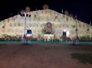 Royal Trade Fare Exhibition with 50 Feet Magadheera Hills Gate Entrance set