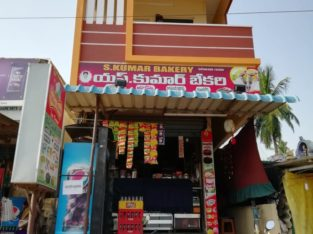 Commercial Shop for Lease or Rent at Kajuluru junction, Gollapalem
