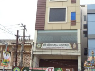 Commercial Building For Rent at Main Road, Amalapuram