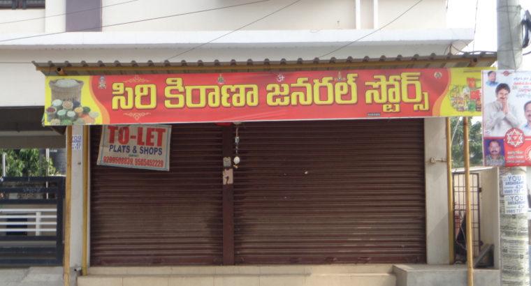 Commercial Shop For Rent at Meharnagar, Kakinada