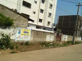 Site for Sale at Ramanayyapeta, Kakinada
