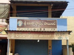 G +1 Commercial Building For Sale at Main Road, Peddapuram
