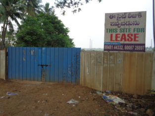 Site for Lease at Undi Road, Bhimavaram