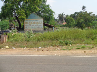 Commercial Land For Sale at Main Road Dwarapudi