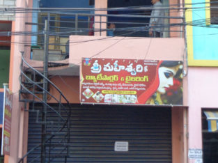 Commercial Shop For Rent at Nelli Appanna Center, Kakinada