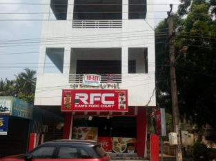 Commercial Building For Rent at Red Bridge Road, Amalapuram