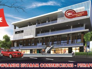 Commercial Space for Rent Near Police Station, Pithapuram.
