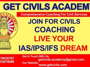 Civils Coaching