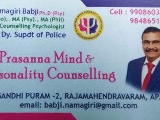 Prasanna Mind & Personality Counselling, Gandhipuram, Rajahmundry
