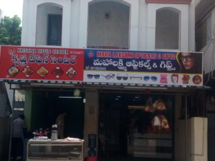 Commercial Space for Rent at Jagannaickpur, Kakinada