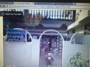 Portion House on Sale, P & T Colony, Rajahmundry