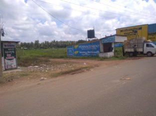 Open Land For Sale Near Ramachandra Function Hall, Penumadam ByPass Road, Palakollu