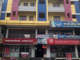 Commercial Space for Rent at Rashtrapati Road, Tanuku