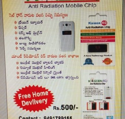 KAIZEN 4G – Anti Radition Chip – Staff Requirement