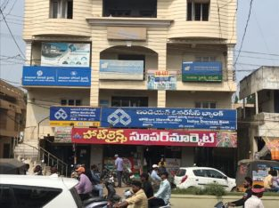 Commercial Space for Rent or Lease at J.P Road, Bhimavaram