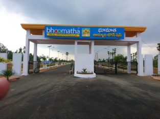 Deluxe 2BHK Independent House, Open Plots & Commercial Plots Available at Thalluri Township, Tagarapuvalasa