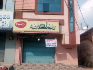 Commercial Shop For Rent at Maruthi Nagar, Ravulapalem