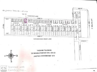 Residential Plot For Sale at RR Brundhavan Colony, Nandyal