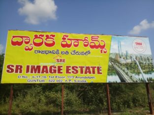 Plots For Sale at Dwaraka Homes Arundalpet, Guntur