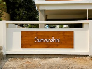 G +4 Commercial Building For Rent at Bharathi Nagar, Vijayawada
