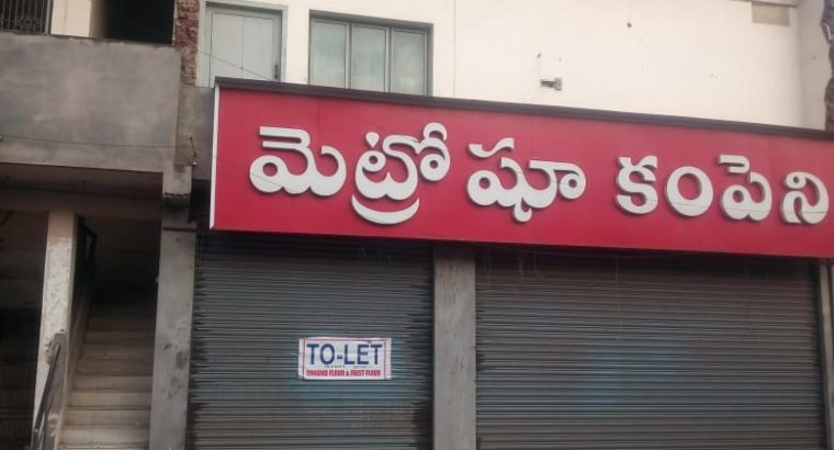 G +1 Commercial Building For Rent at Main Road, Kakinada