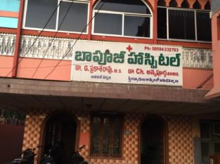 Running Hospital For Lease at Municipal Office Road, Chirala