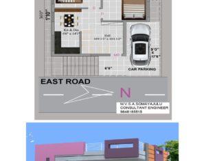 DTCP Approved Layout Plots For Sale at ADB Road, Rajanagaram
