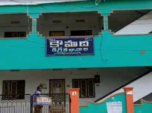 Commercial Space 1st Floor For Rent, Near RTC Complex, Palakonda Road, Srikakulam