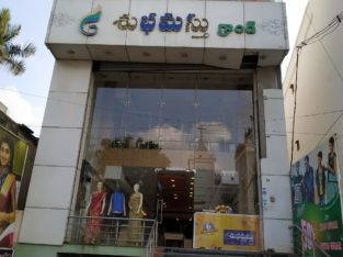 Cellar + 3 Floors Commercial Building For Rent at Main Road, Amalapuram