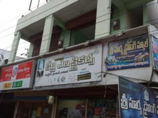 Commercial Shops For Sale at Main Road, Konna Street, Srikakulam