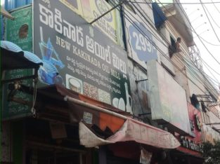 G +3 Commercial Building For Rent Near Judge Court, Visakhapatnam