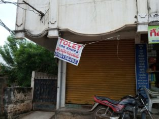 Commercial Space For Rent/Lease at Main Road, Samalkot