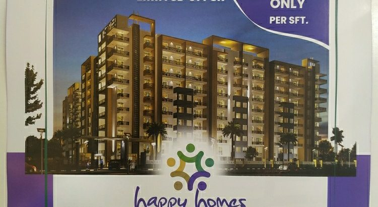 3BHK + 2BHK Flats For Sale at Shamirpet, Outerring Road, Hyderabad.