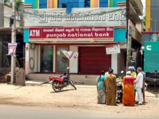MAINROAD FACED BUILDING FOR SALE AT OLD BUSTAND RAMACHANDRAPURAM