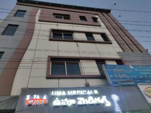 G+3 Commercial Building Space For Rent at Upstair of Uma Medicals, Vizianagaram Town.