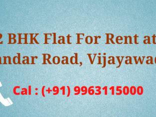 2BHK Flat For Rent at Bandar – Machalipatnam Road, Vijayawada.