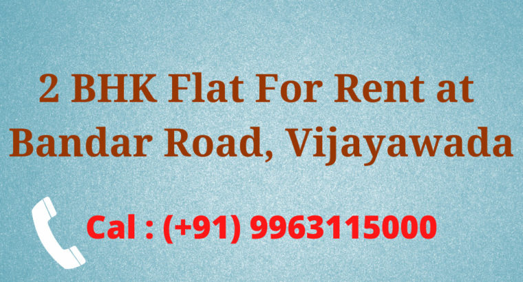 2BHK Flat For Rent at Bandar – Machalipatnam Road, Vijayawada.