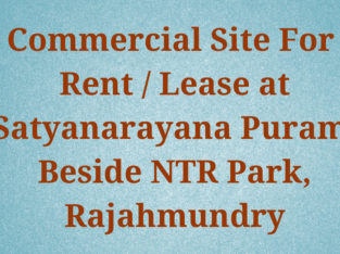 Commercial Site For Rent / Lease at Satyanarayanapuram, Rajamundry