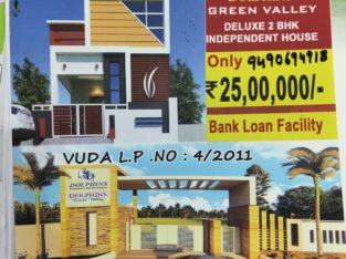 2BHK Deluxe Independent House For Sale at Peda gantyada, Visakhapatnam